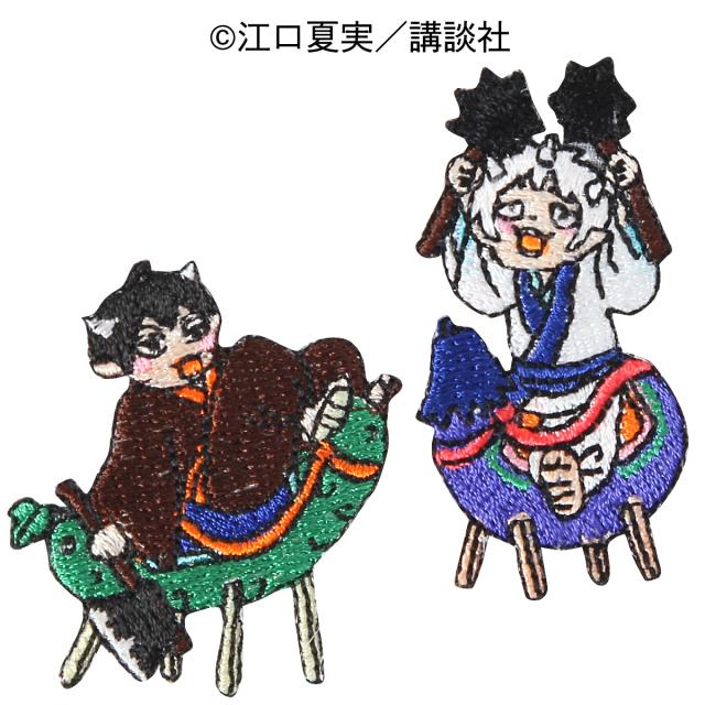 KJW-529/ワッペン/茄子・唐瓜/なすび・からうり/【ゆうパケット可】