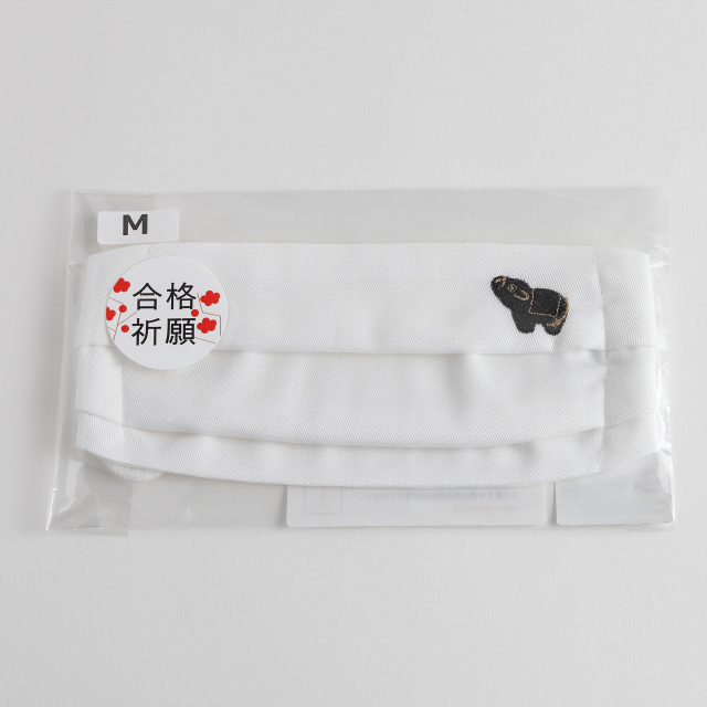 KY37-874/合格祈願マスク/丑(白)/【6枚までゆうパケット可】