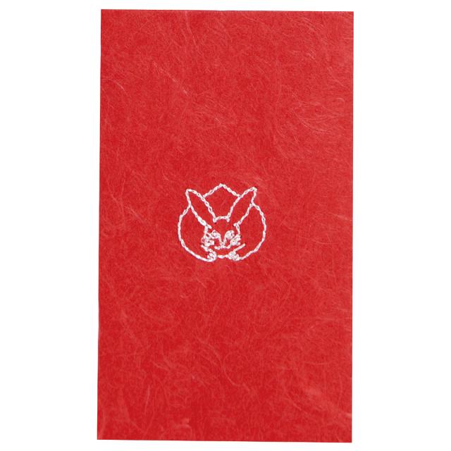 KY46-46/ぽち袋/兎〈赤〉/【DM便可】