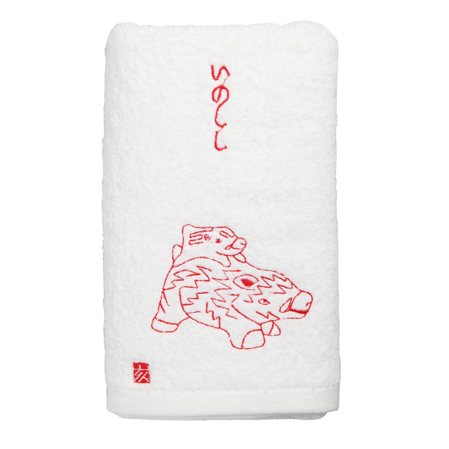 KY72-832/Face Towel/Boar and a Piglet (White)