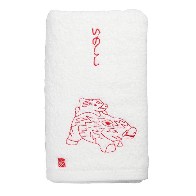 KY72-832/フェイスタオル/いのしし〈白〉