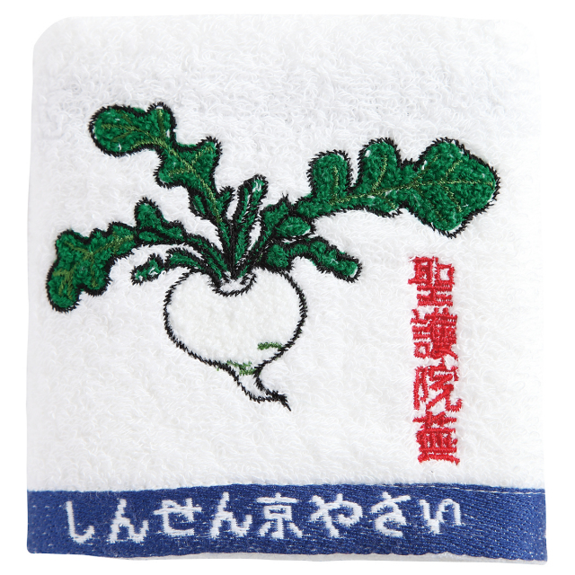 KY95-412/ハンドタオル/聖護院蕪