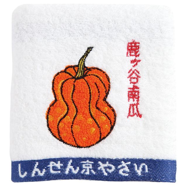 KY95-414/ハンドタオル/鹿ヶ谷南瓜/ししがたにかぼちゃ