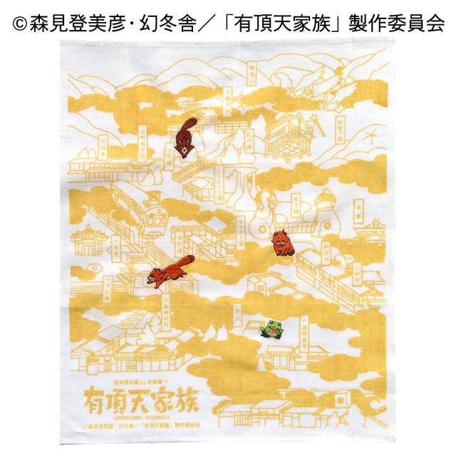 KYU28-518/ハンカチ/有頂天家族