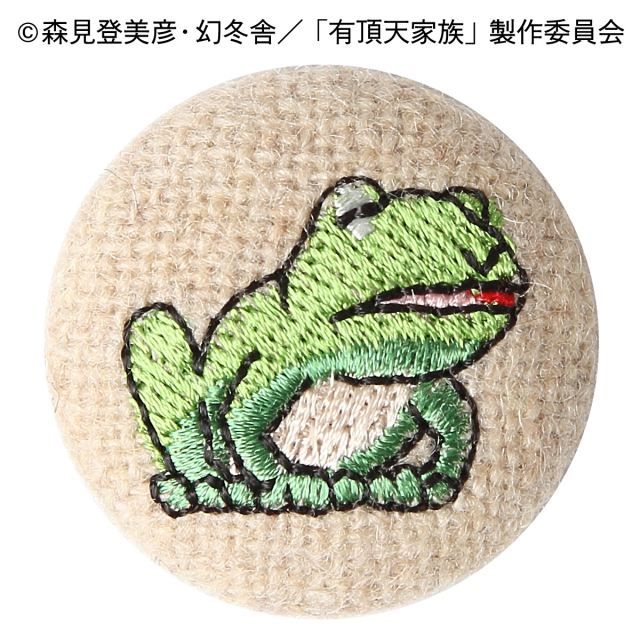 KYU88-515/ブローチ/矢二郎