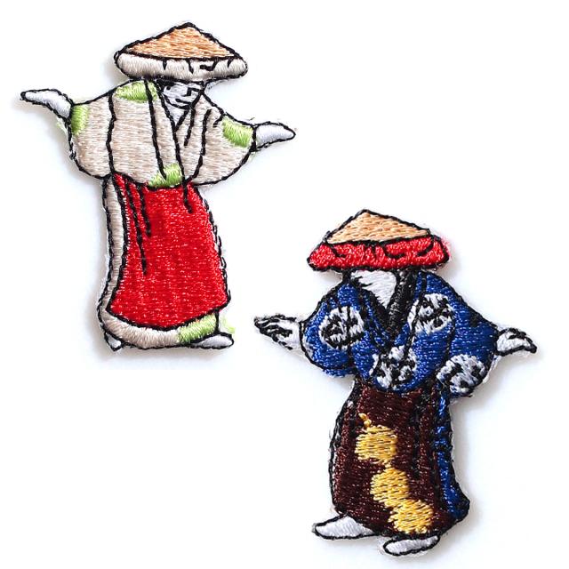 KYWS-001/ワッペン/花傘踊り/【ゆうパケット可】