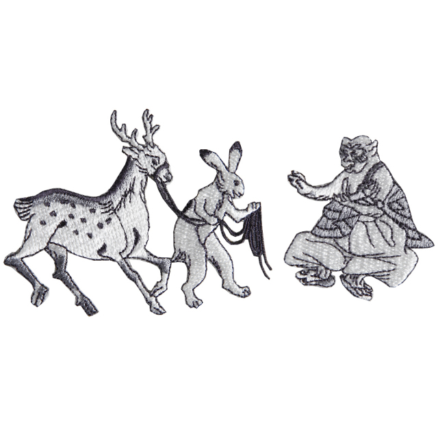 KYWS-673/ワッペン/鹿をひく兎/しかをひくうさぎ/【DM便可】