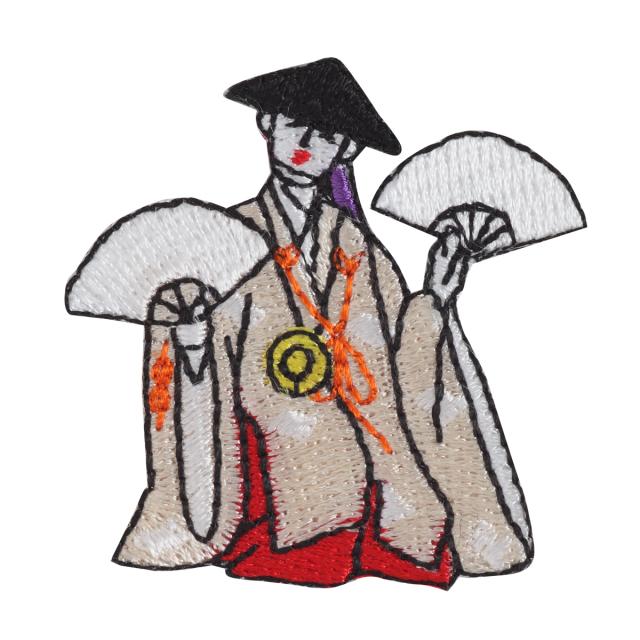 KYWS-849/ワッペン/踊り子1/【ゆうパケット可】