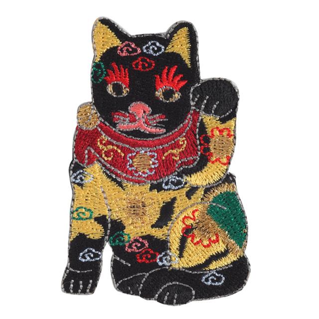 KYWS-923/ワッペン/招き猫3/【ゆうパケット可】