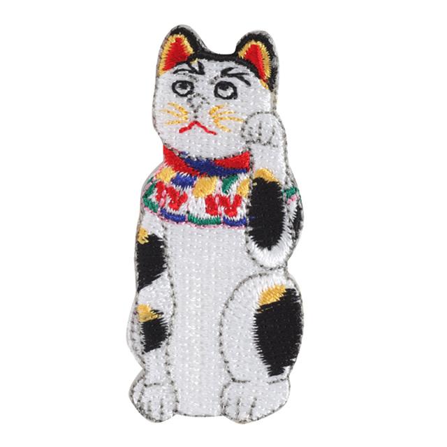 KYWS-932/ワッペン/招き猫2/【ゆうパケット可】