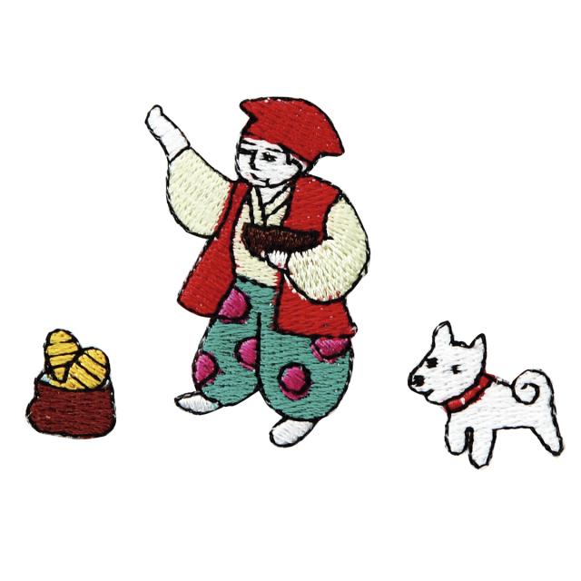 KYWS-97A/ワッペン/花咲か爺さん/はなさかじいさん/【ゆうパケット可】