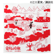 KJ28-526/ハンカチ/地獄絵図鬼灯