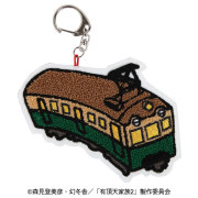 KU42-542/キーホルダー/矢二郎(偽叡山電車)