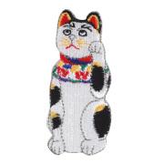 KYWS-932/ワッペン/招き猫 古瀬戸/ふるせと/【DM便可】
