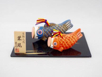 京陶人形 薫風 (2入、台付)