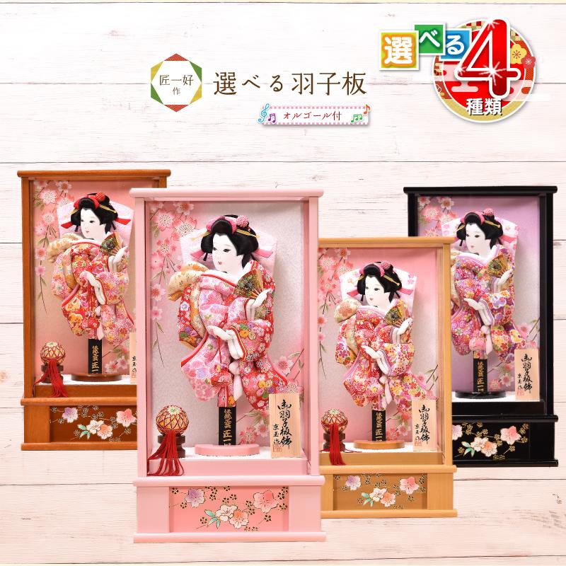 【選べる4種類】10号羽子板・京玉オリジナル(匠一好作)オルゴール付のコンパクトサイズ(ピンク・ひのき・けやき・黒塗り)