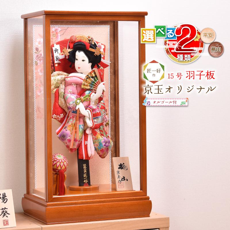 【選べる2種類】15号 羽子板 初正月(匠一好作)オルゴール付(平安・桃山)