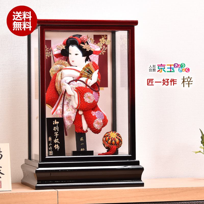 匠一好 作 羽子板 8号 梓 京玉オリジナル 【送料無料】