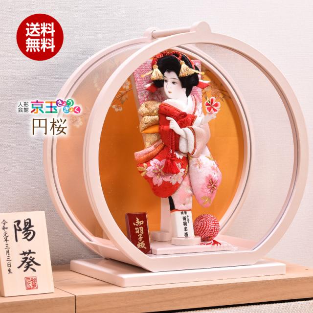 羽子板 初正月 コンパクト かわいい 8号 円桜 パール桃塗り
