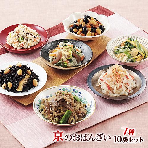 送料無料 冷凍食品 通販  「京のおばんざい7種10袋セット」(おばんざい7種類 計10袋)