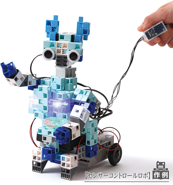 【教材 知育玩具 遊び創意】 ロボティスト ベーシック