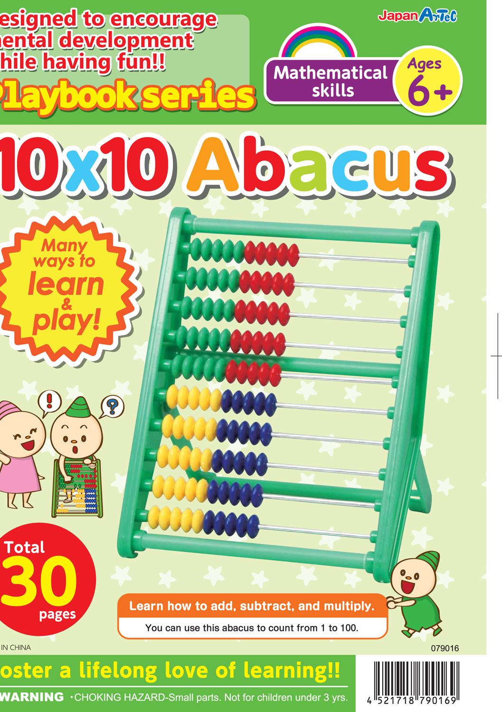【教材 幼児】プレイブック英語版 10玉10列そろばん