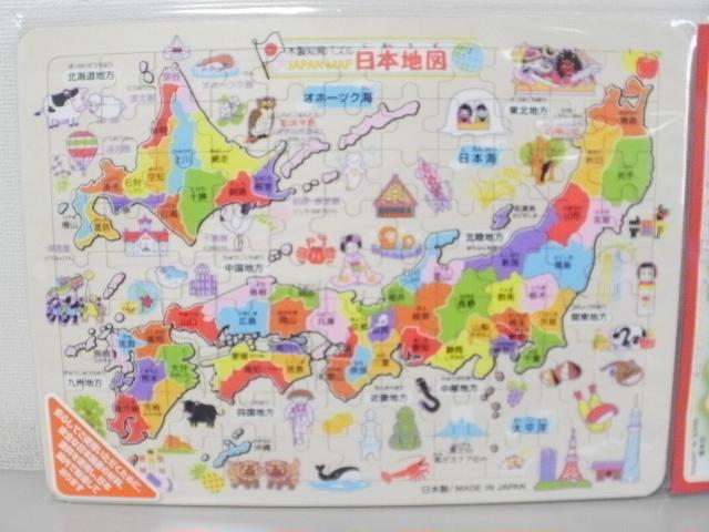 木製パズル 日本地図