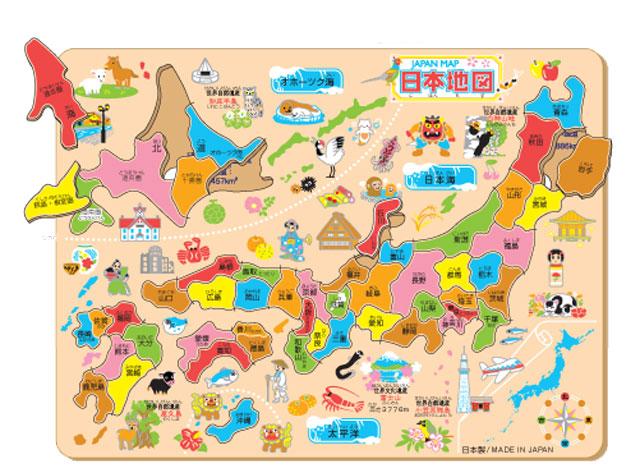 木製パズル(日本地図県別)