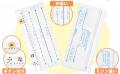 【家庭科教材】 スタディ基礎縫い学習キット