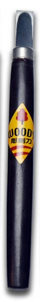【学童用彫刻刀】 ウッディ彫刻刀 単品 平刀12mm