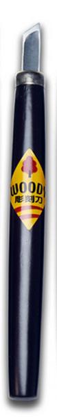 【学童用彫刻刀】 ウッディ彫刻刀 単品 印刀7.5mm