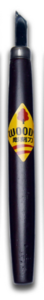 【学童用彫刻刀】 ウッディ彫刻刀 単品 印刀左7.5mm