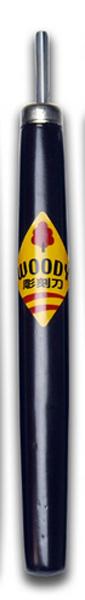 【学童用彫刻刀】 ウッディ彫刻刀 単品 丸刀3.0mm
