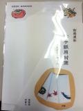 【遊び&創意教材】絵手紙用封筒