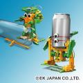 【教材 ロボット工作キット】ソーラーリサイクル工作キット