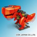 【教材 ロボット工作キット】ソーラーダイナソー