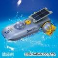 【教材 ソーラー工作キット】ソーラー水陸両用車