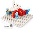 【教材 知育玩具 遊び創意】 ブロック  リンクとギヤ学習セット