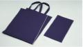 【家庭科教材】基礎縫い かんたんトートバッグ (ネイビー)