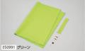 【家庭科教材】 基礎縫い2WAYキット(グリーン)