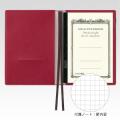 【アピカ】  CDノート ノートウェア A6サイズ用 レッド