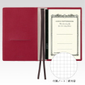 【アピカ】  CDノート ノートウェア セミB5サイズ用 レッド