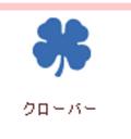 【クラフトパンチ】カーラクラフト スモールサイズクラフトパンチ(クローバー)