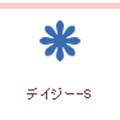 【クラフトパンチ】カーラクラフト スモールサイズクラフトパンチ(デイジーS)