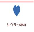 【クラフトパンチ】カーラクラフト スモールサイズクラフトパンチ(サクラA-M)