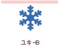 【クラフトパンチ】カーラクラフト スモールサイズクラフトパンチ(ユキ-B )