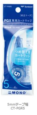 【修正テープ】 トンボ修正テープ モノPGX用カートリッジ(5mm幅)