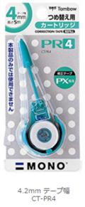 【修正テープ】 トンボ修正テープ モノPXN用カートリッジ(4mm幅)
