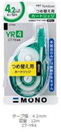 【修正テープ】 トンボ修正テープ モノYXカートリッジ(4.2mm幅)