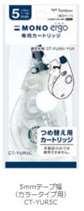 【修正テープ】 トンボ修正テープ モノエルゴ(CT-YUX5C41・61・81)専用カートリッジ